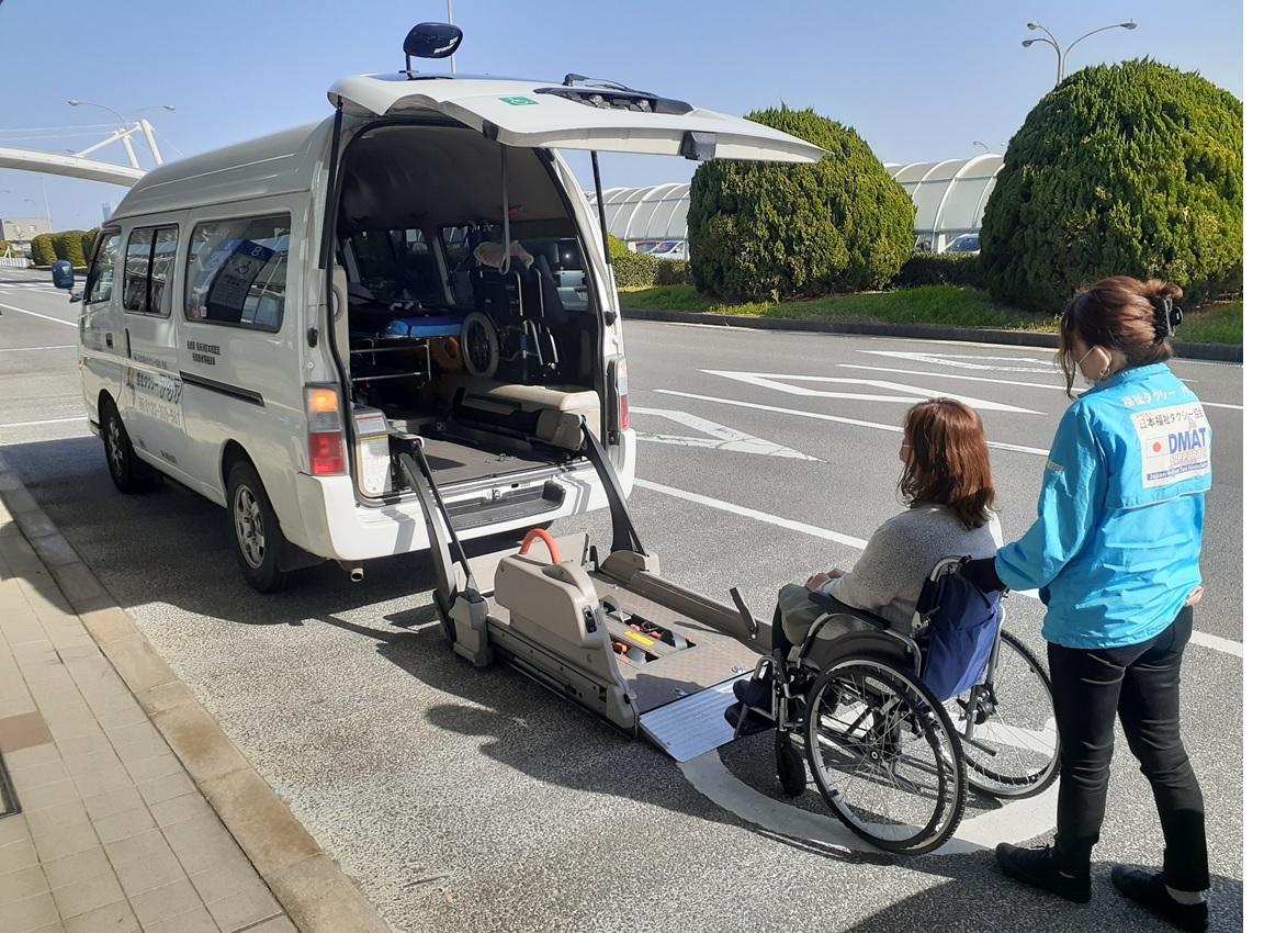 長崎空港から福祉・介護タクシーで長崎観光へGO!!