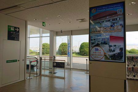 長崎県UTセンターPR作戦『第二段!!動画CM』が始まりました!