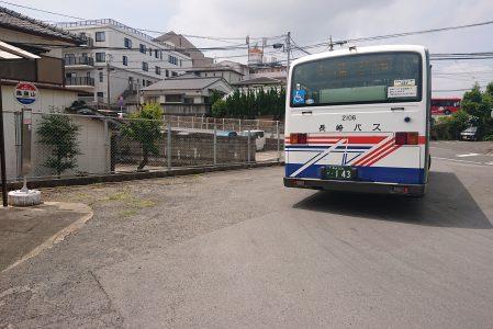 路線バスで出発!  長崎の坂と景色を楽しもう、、